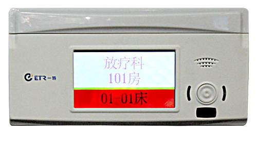 Door Extension - Nurse Calling System